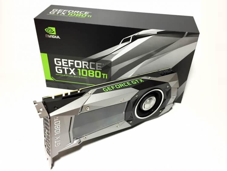 GTX 1080 Ti
